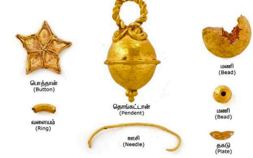 jewells collection during the Keezhadi excavation