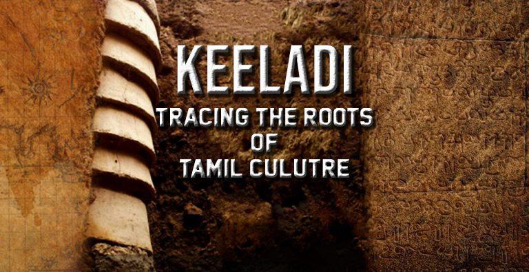 Keeladi Excavation – A Revelation That Rewrites The History Of ...