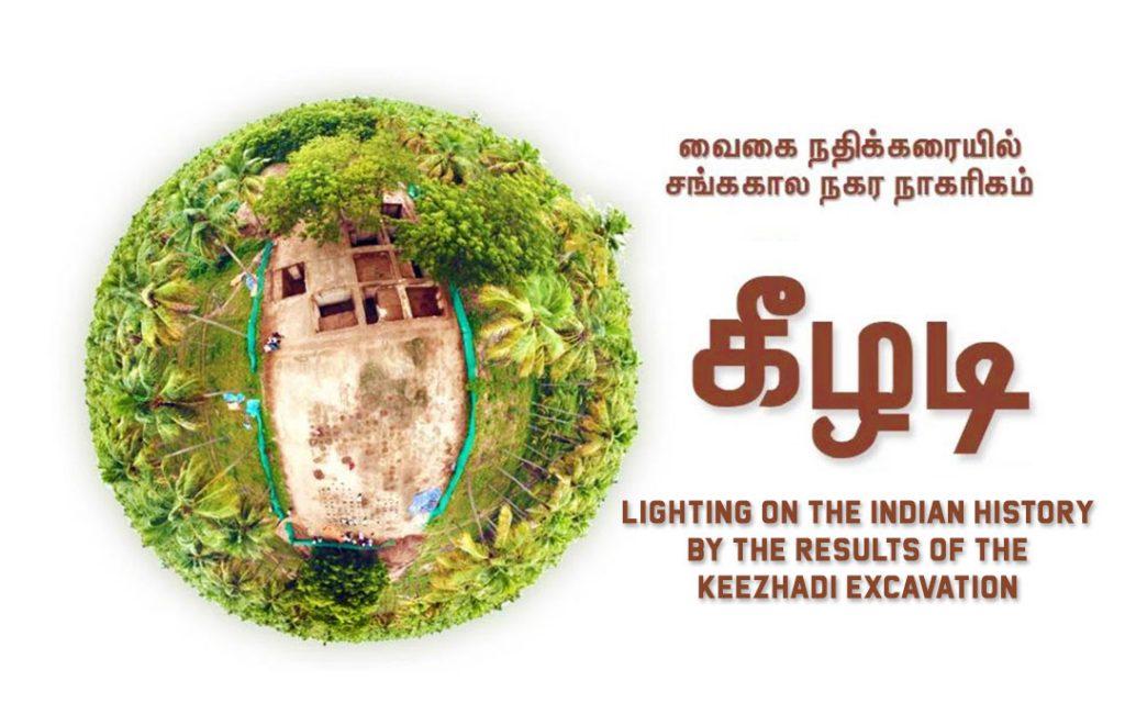 Keezhadi excavation in Madurai