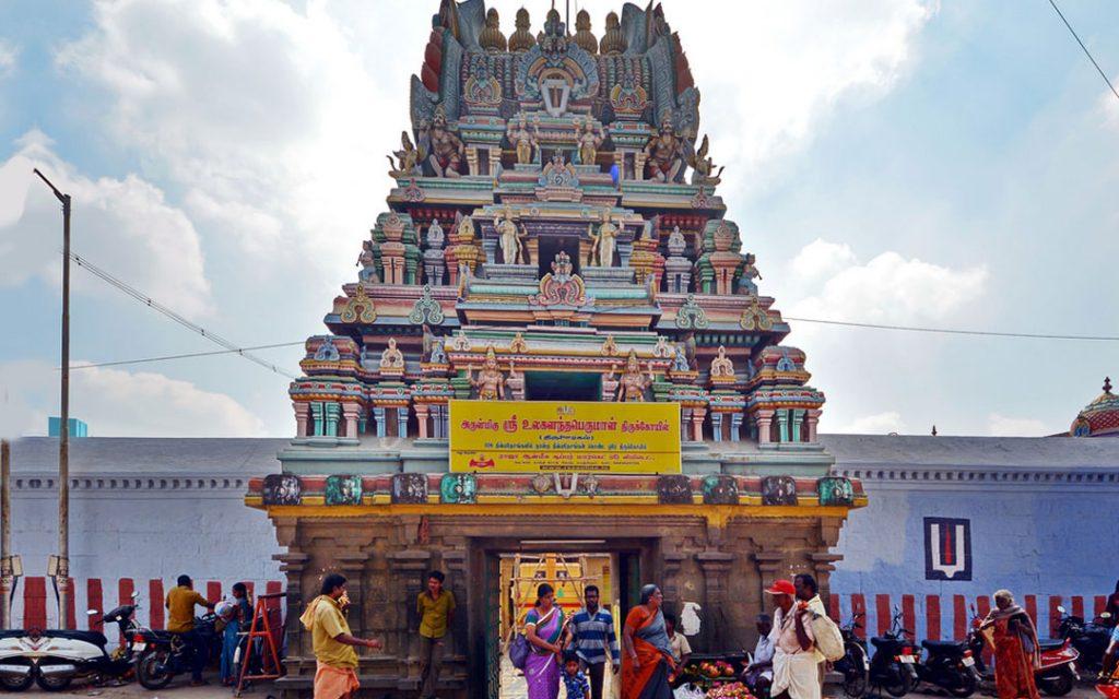 Ulagalantha Perumal temple