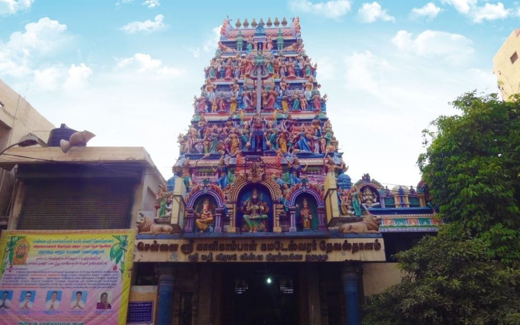 Front view of Kalikambal temple in Chennai