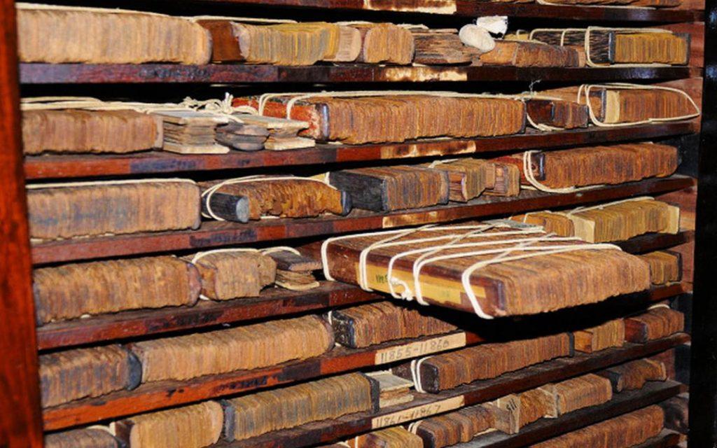 Palm leaf manuscript of Thanjavur Saraswathi Mahal Library