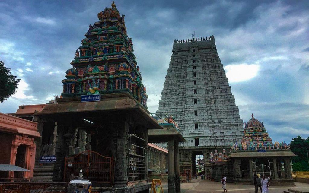 Thiruvannamalai Arunachaleshwarar Temple