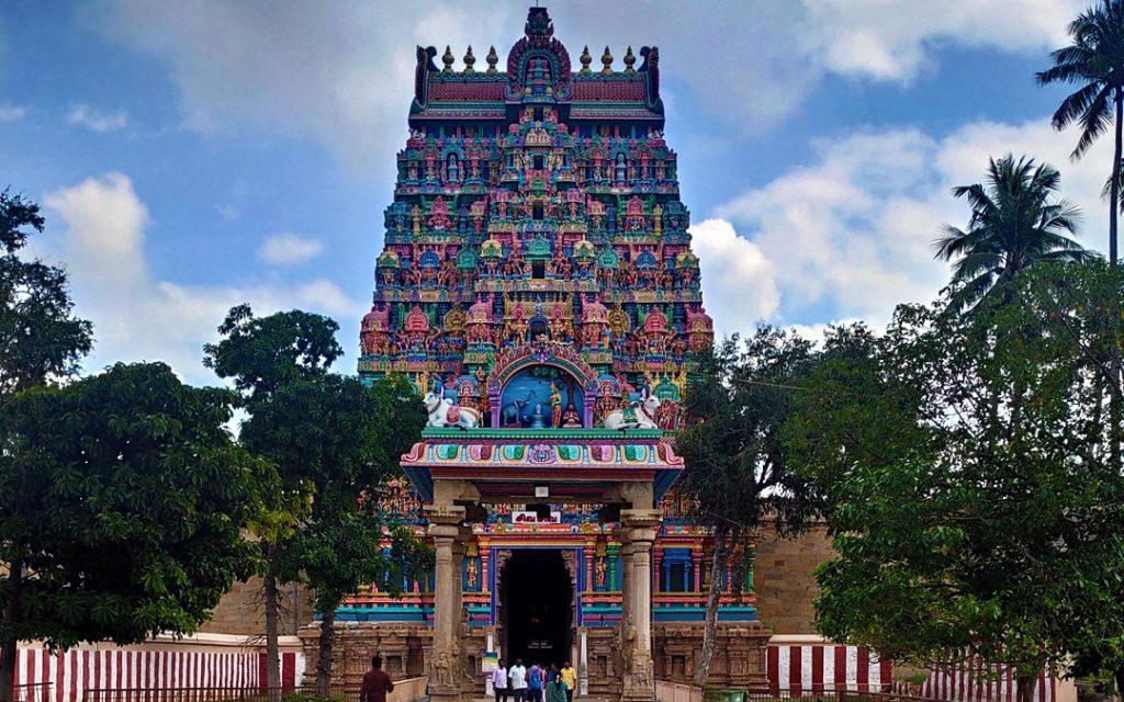 Front view of Thiruvanaikaval Jambukeswarar Temple