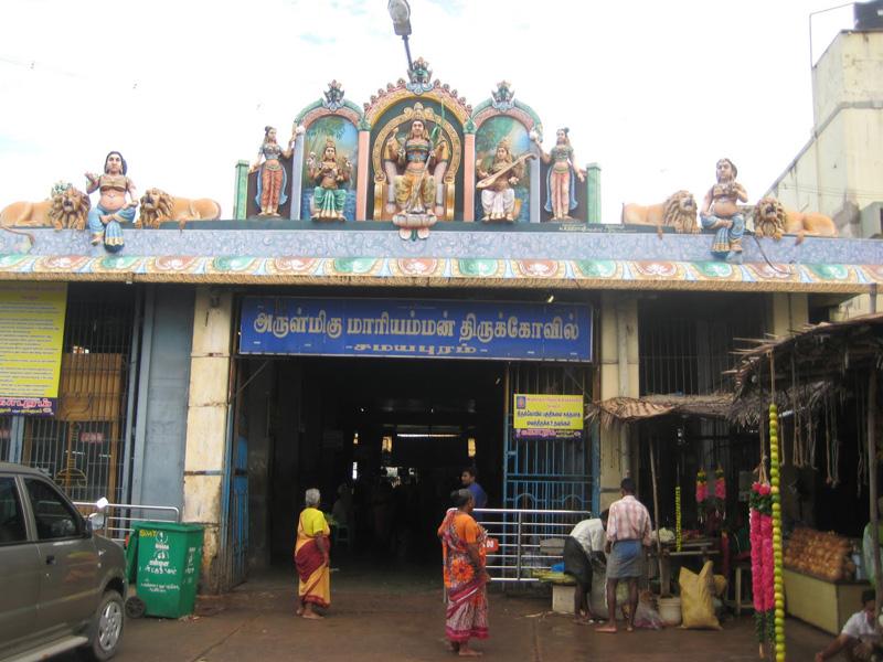 Samayapurathu Mariyamman Temple